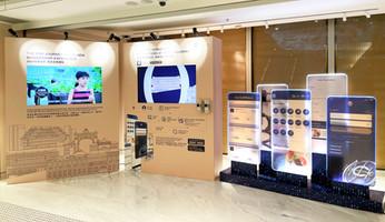 HKJC Member's Mobile APP promotional booth