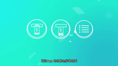 HKJC Mobile APP Promotional Video