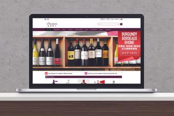 Wine Peers Website