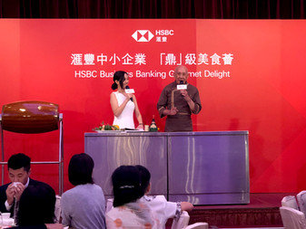 HSBC Business Banking Gourmet Delight