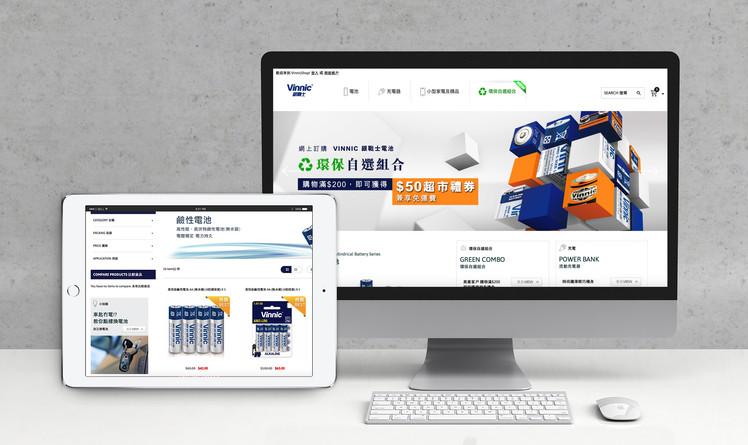 Vinnic Website