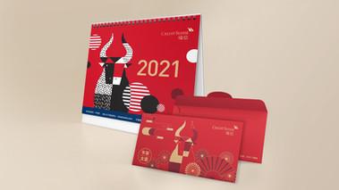 Credit Suisse calendar & red pocket 2021