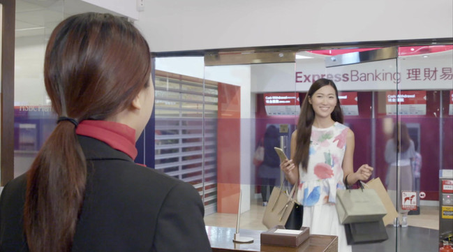 HSBC Digital Counter Service Promotional Video