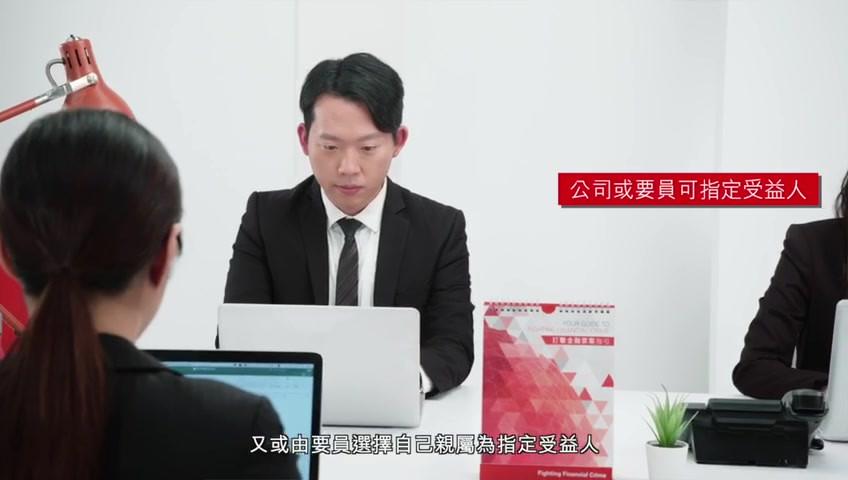 HSBC Talent Retention