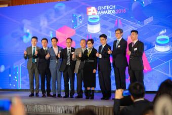 Fintech Awards 2018