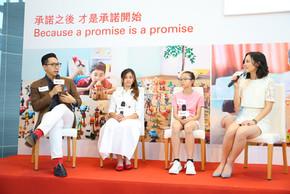 HSBC Life Press Conference