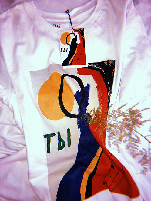 TBI by Art & ART