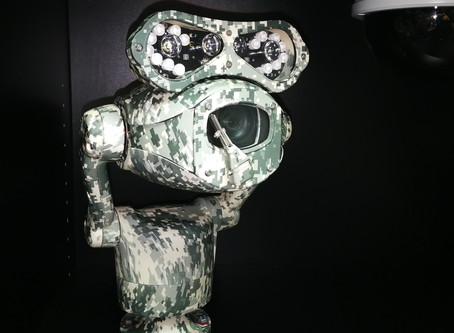 The predator PTZ camera