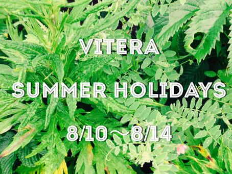 VITERAの夏休み