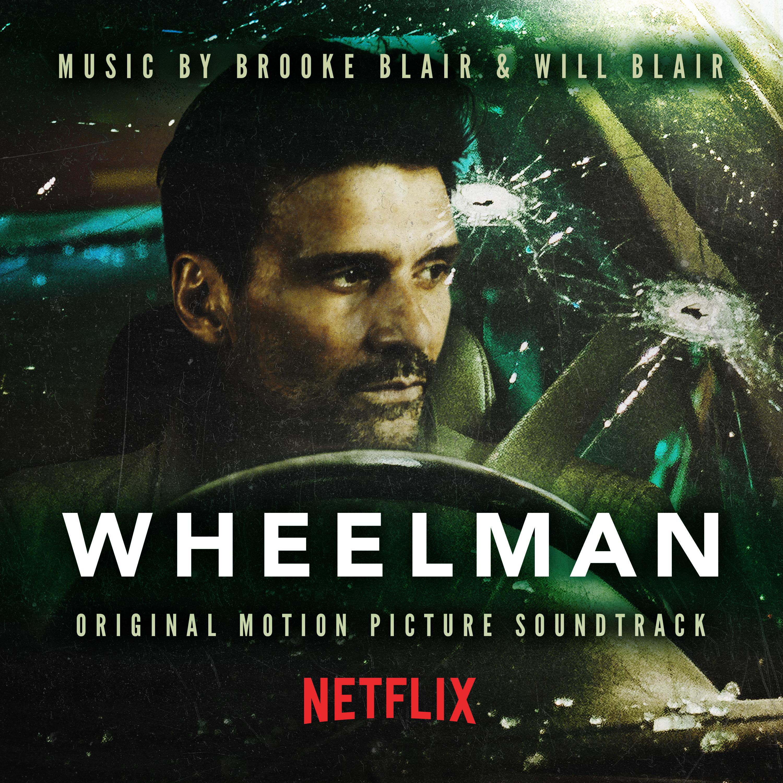 """WHEELMAN"""