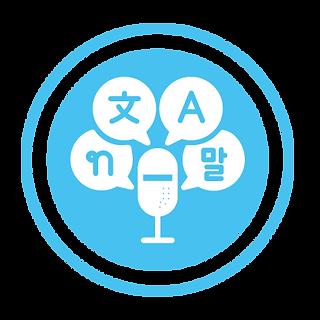 Language Services.png