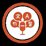 Language_white and orange.png