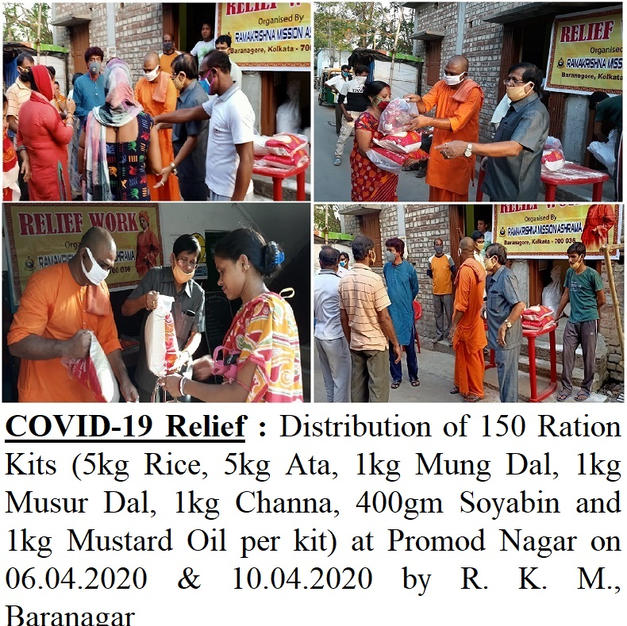 Covid 19 - Phase -1 Relief Work