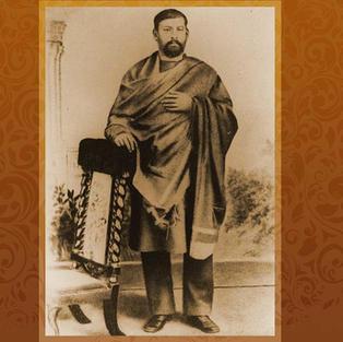 Surendra Nath Mitra