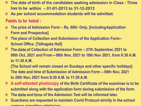 NOTICE FOR ADMISSION (CLASS ONE ,TWO & THREE) IN ENGLISH MEDIUM FOR THE SESSION 2022