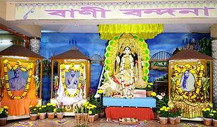 Saraswati Puja.jpg