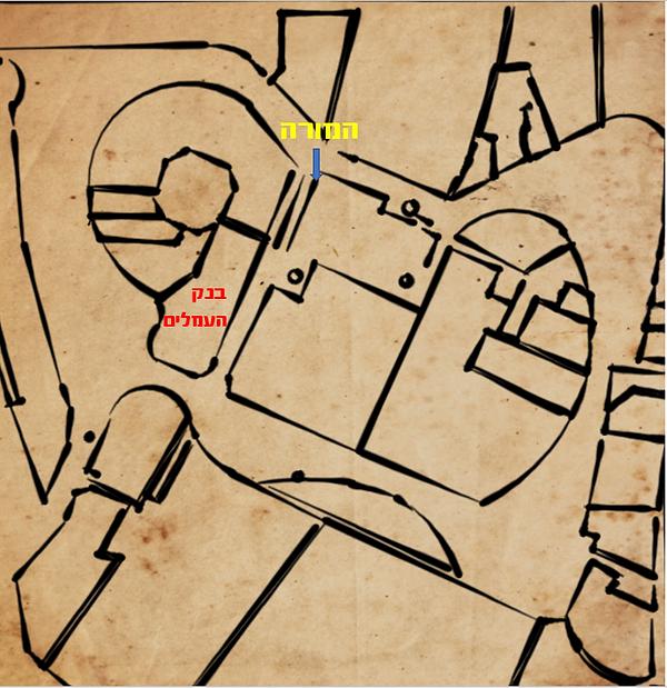 מפה המורה סנטר.PNG