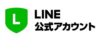 スクリーンショット 2019-10-28 14.58.51.png
