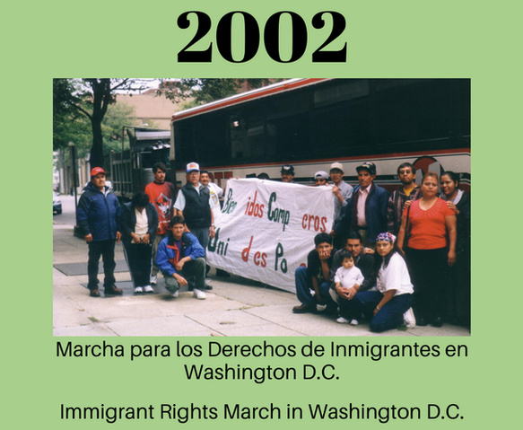 2002 (2).png