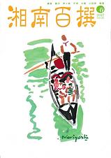 hyakusen2.png