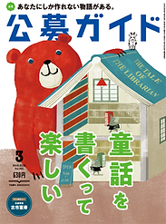 kouboguideのコピー.png