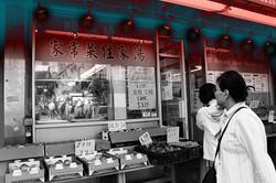 Bayard Meat Market Inc Chinatown NYC