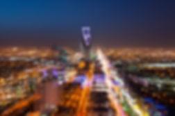 Riyadh skyline at night #3, Fast Transit