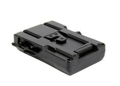 V-lock battery 95A