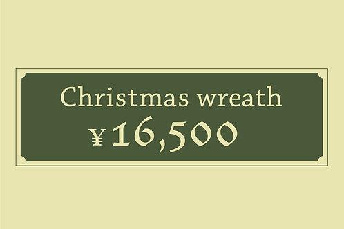 クリスマスリース ¥16,500