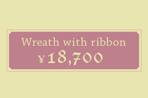 クリスマスリース リボン付 ¥18,700