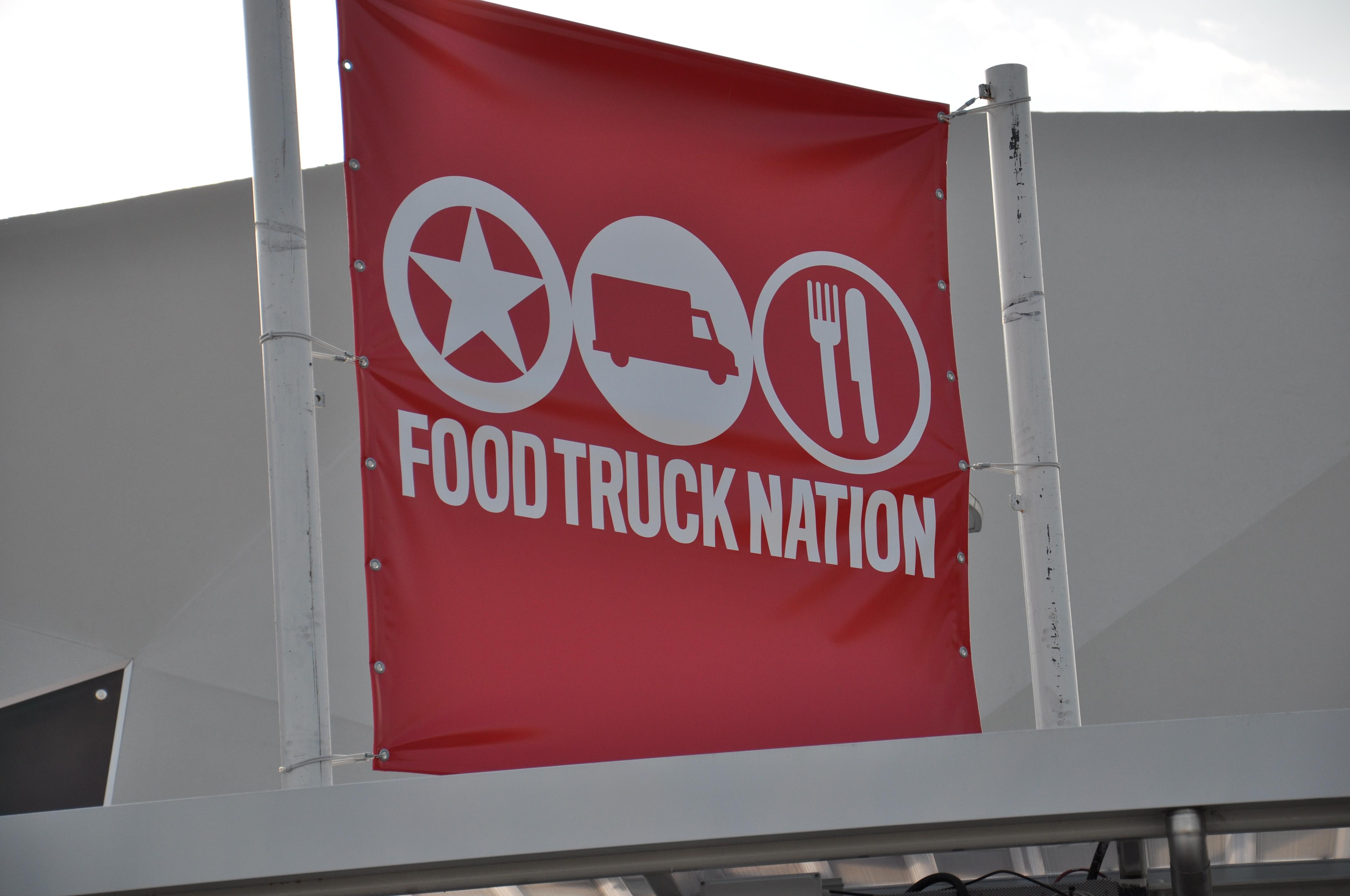מתחם האוכל האמריקאי-מדינת האוטואוכל