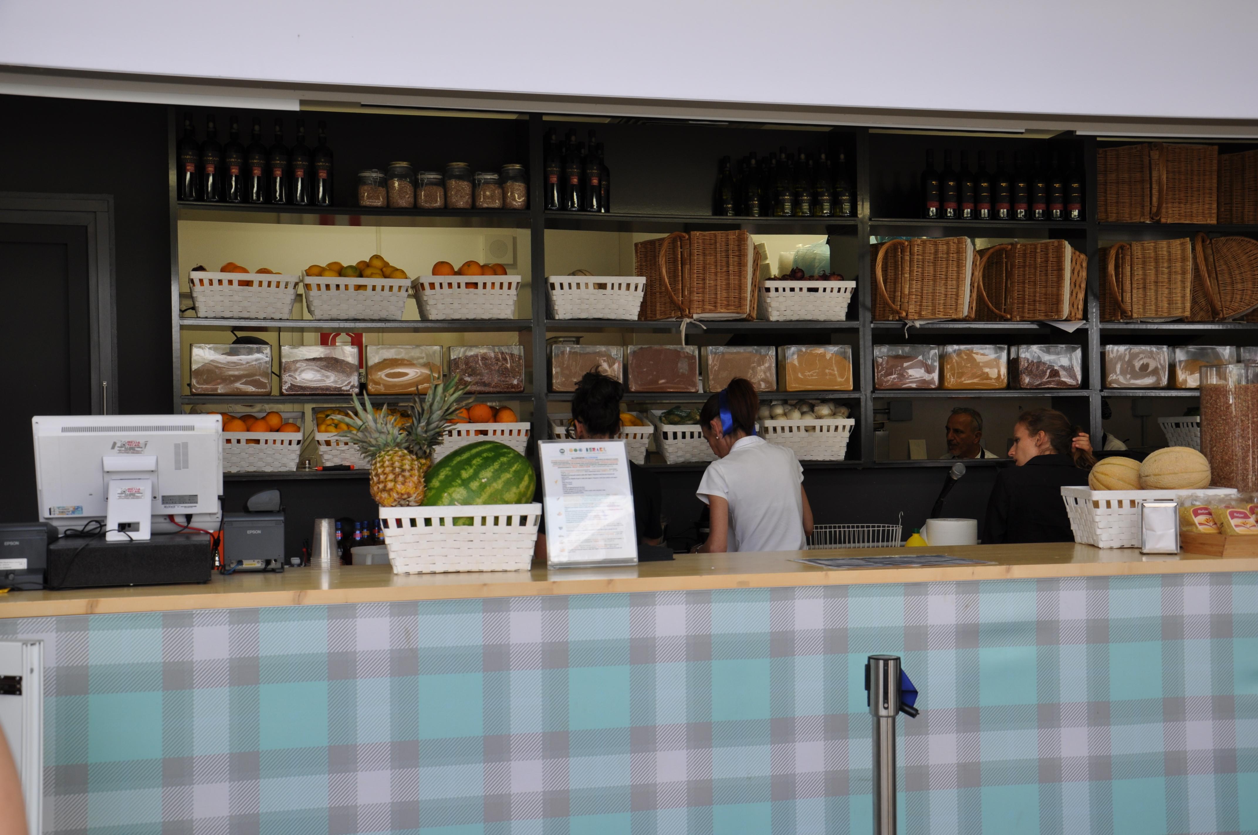 אוכל רחוב ישראלי - הפיקניק