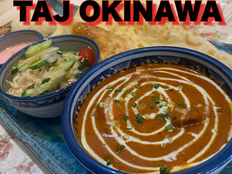 インド料理 タージ沖縄