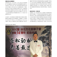 #400_A02_Henry Choi_R2 (1)_page-0008.jpg