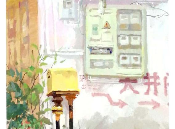 JIAO TANG, A glimpse of scene
