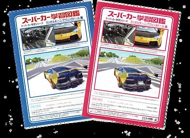 "<img src=""image.jpg"" alt=""福島県いわき市の自動車販売や板金塗装カスタムを行うGSautoJAPANの三戸豪士"" />"