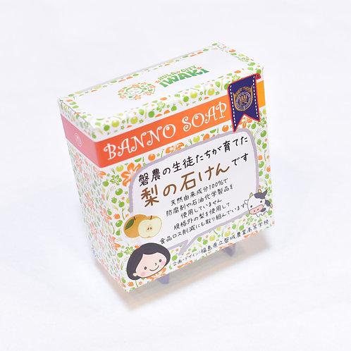 BANNO SOAP
