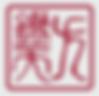 SourceFiles_Cristiano Falconi-01_edited_