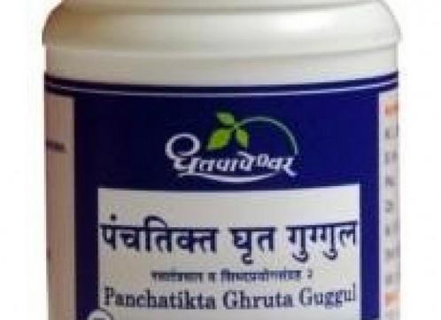 Panchatikta Ghrita Guggulu– Ayurveda – bom para alergias e inflamações