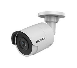hikvision telcamera