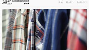 -2021.03.09-  日本生地のオンライン販売サイト【FABRIC STORE Plus / ファブリックストア プラス】が3月9日よりスタート