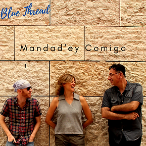 Mandad'ey Single Cover.png