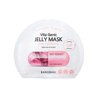 Banobagi Sheet Masks