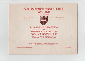 1977 - DSL 6 a side advert