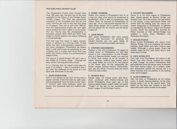 1977 - DSL 6 a side squad