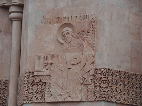 History of St. Gregory and the Conversion of Armenia