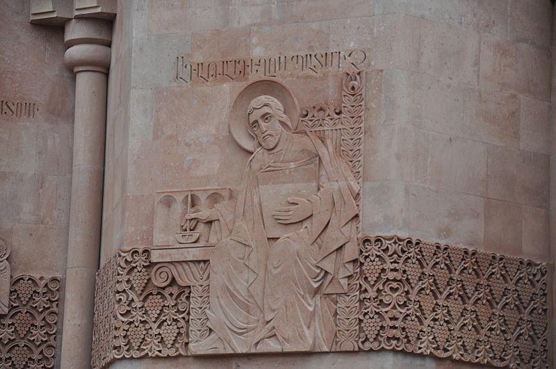 Aghathangelos Armenia iLooys