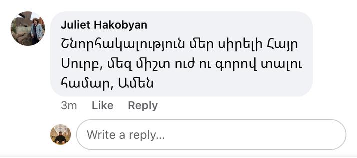 Ջուլիետ Հակոբյան