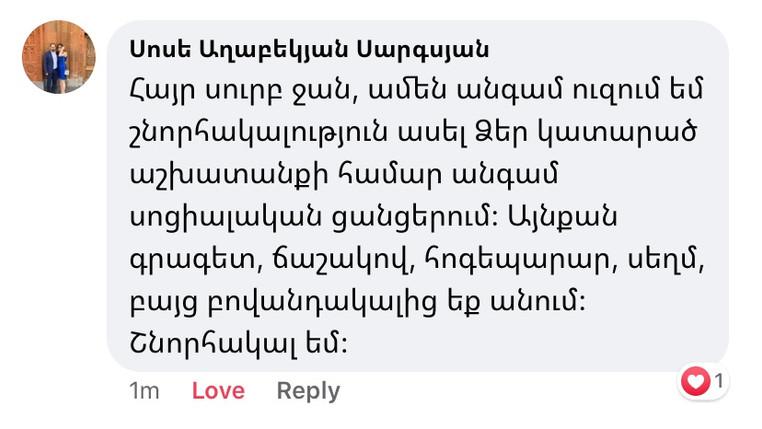 Սոսե Աղաբեկյան Սարգսյան