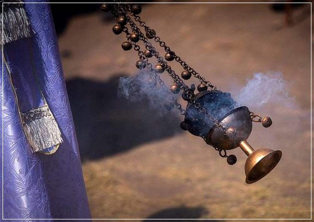 Armenian Church Incense iLooys